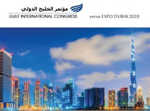 Gulf International Congress - Verso Expo 2020 - Italian representatives 2016 – Dubai